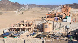 Sudan 10tph gold gravity separation project