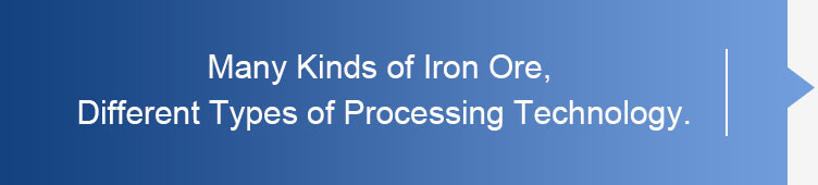 iron process technology