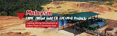 Malaysia CNMC 700t/d Gold CIL Project