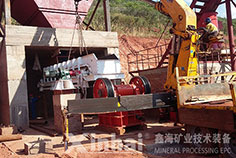 jaw crusher-case