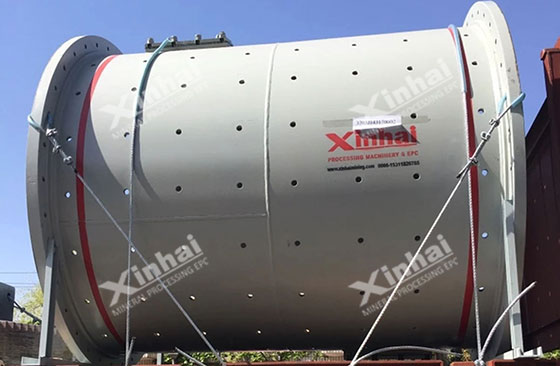 packaging-of-ball-mill